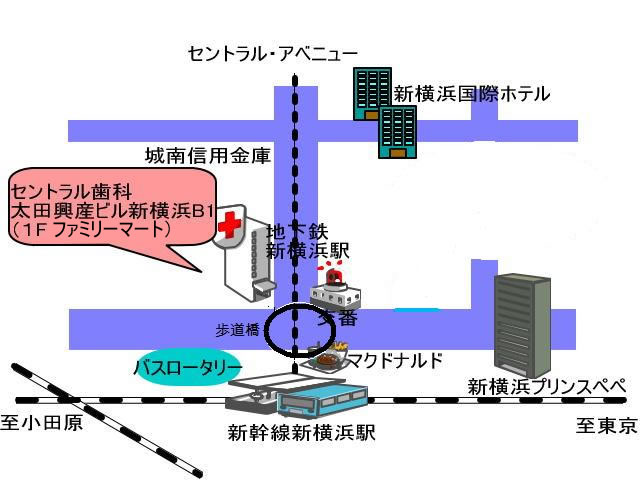 セントラル歯科医院 地図 太田興産ビル新横浜B1